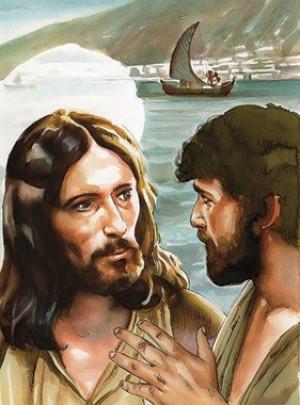 Chi è Gesù?